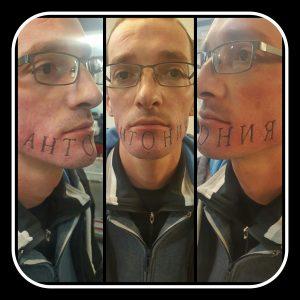 A fresh facial branding
