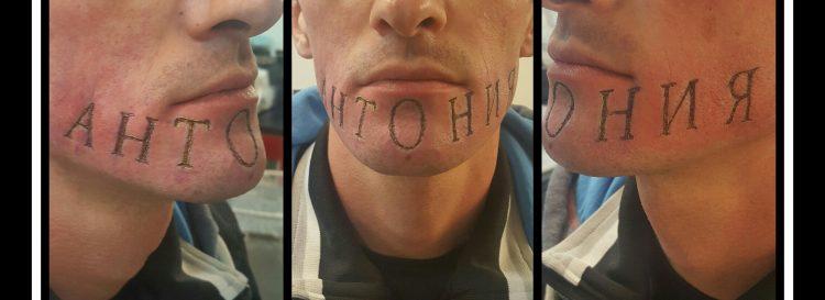 Fresh facial branding